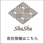Hair Salon ShuShu会社情報